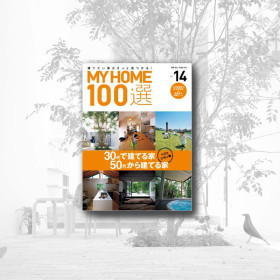 MYHOME_14