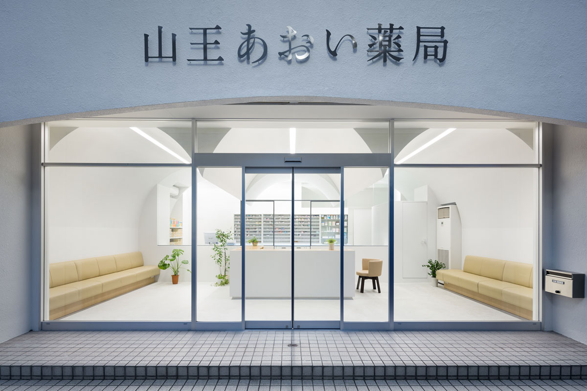 大森の薬局 / Pharmacy in Omori