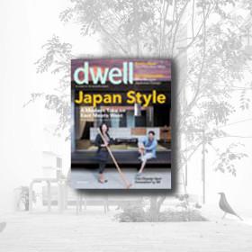 dwell_1109