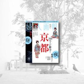 fujingaho_1408