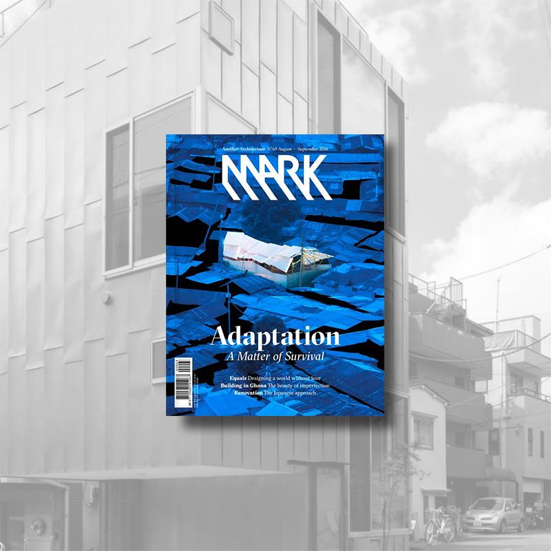 """ondo"" オランダ誌MARK No.63 (2016 Aug/Sep)掲載"